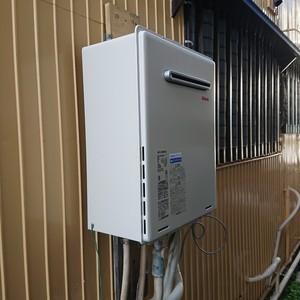 相模原市 リンナイ ガス給湯器交換工事¥106,800円『GT-2028SAWX』⇒『RUF-A2005SAW(B)』